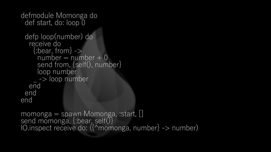 defmodule Momonga do def start, do: loop 0 defp...