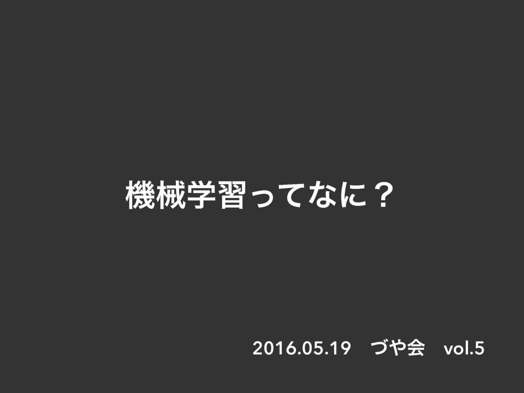 ػցֶशͬͯͳʹʁ 2016.05.19ɹͮձɹvol.5
