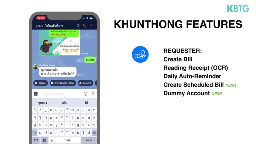 REQUESTER: Create Bill Reading Receipt (OCR) Da...