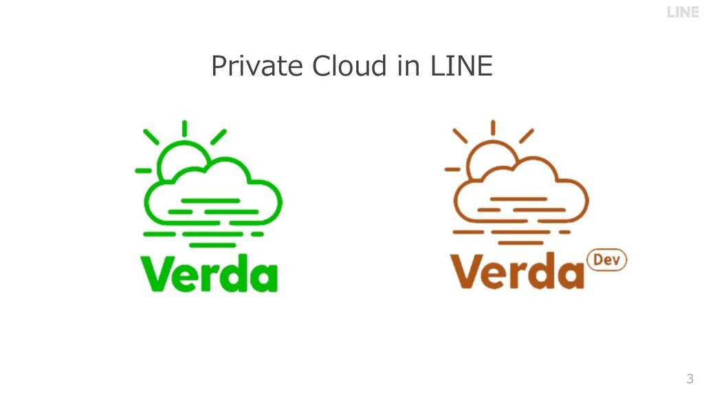 Private Cloud in LINE 3