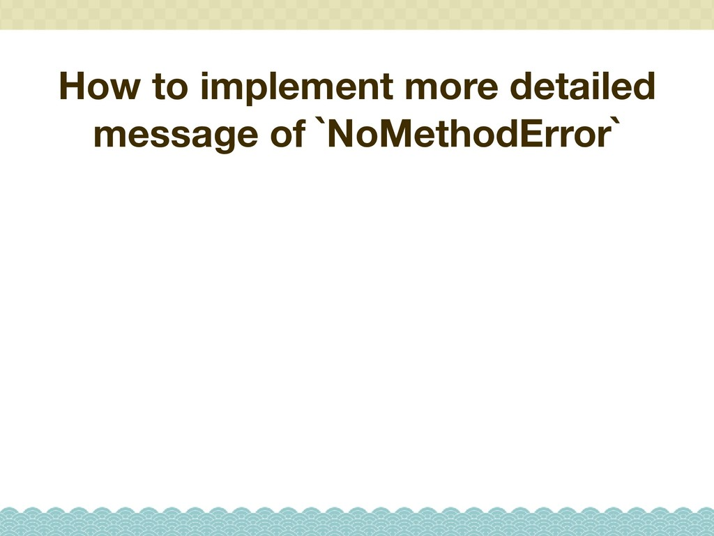 How to implement more detailed message of `NoMe...