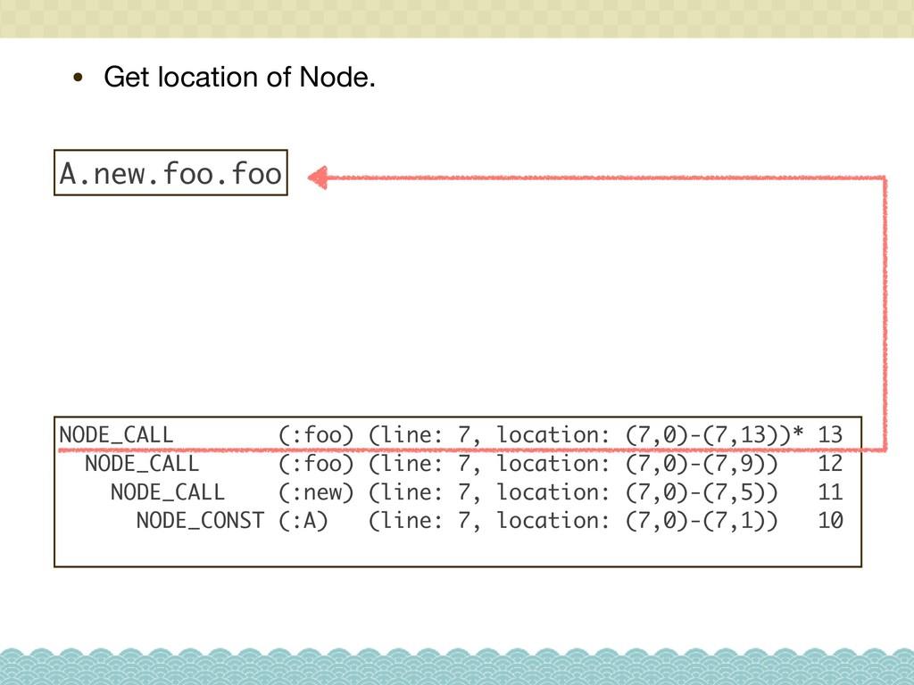 A.new.foo.foo NODE_CALL (:foo) (line: 7, locati...