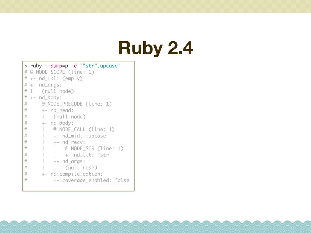 """Ruby 2.4 $ ruby --dump=p -e '""""str"""".upcase' # @ ..."""