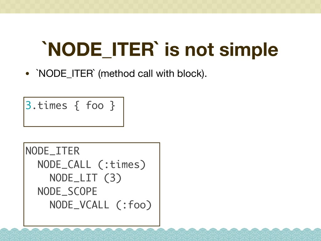 `NODE_ITER` is not simple • `NODE_ITER` (method...
