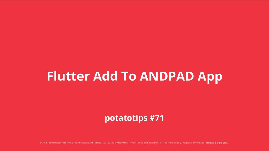 Flutter Add To ANDPAD App Copyright © 2020 Pres...