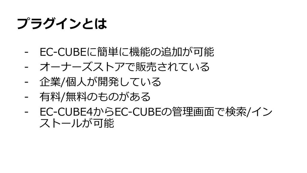 B / 4- C / / / -E