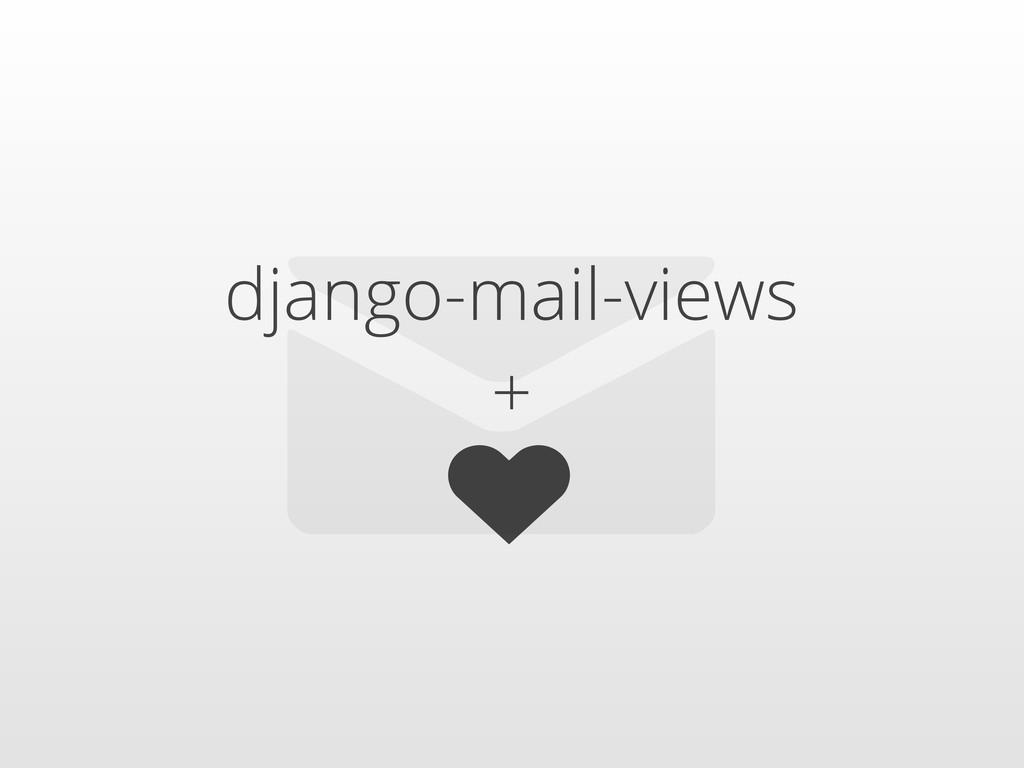 django-mail-views + ♥ ✉