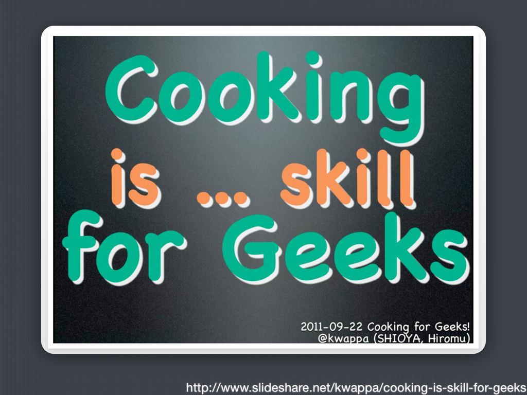http://www.slideshare.net/kwappa/cooking-is-ski...