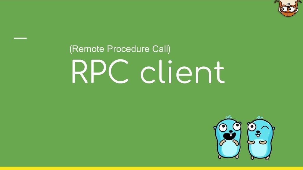 (Remote Procedure Call) RPC client