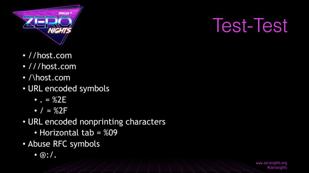 Test-Test • //host.com • ///host.com • /\host.c...