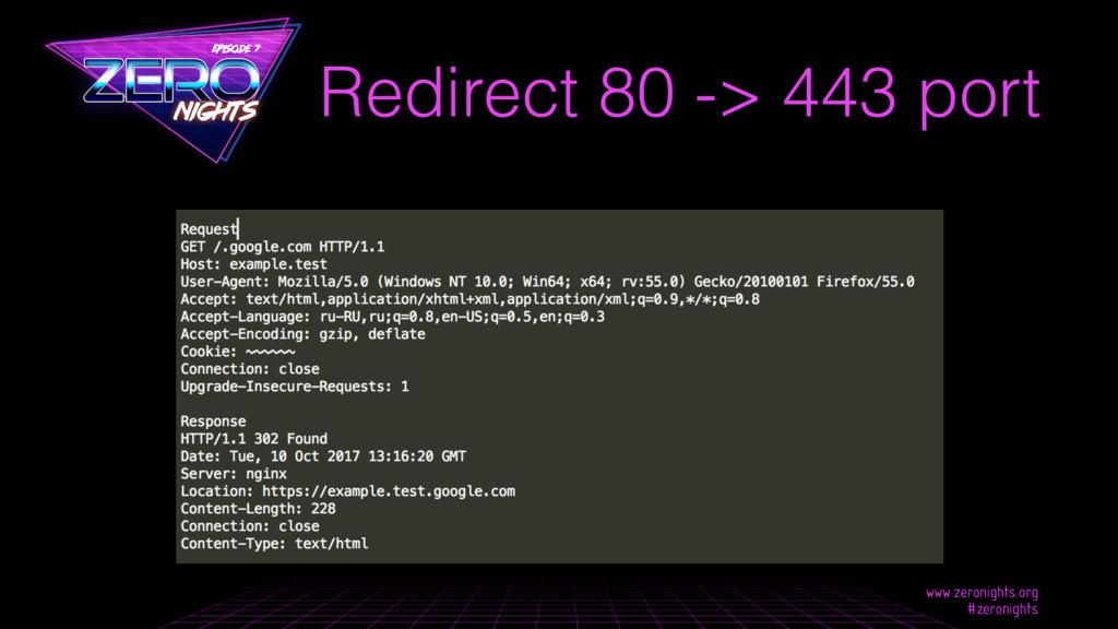 Redirect 80 -> 443 port