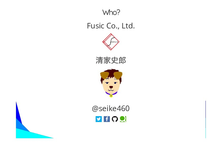 Who? Who? Fusic Co., Ltd. @seike460