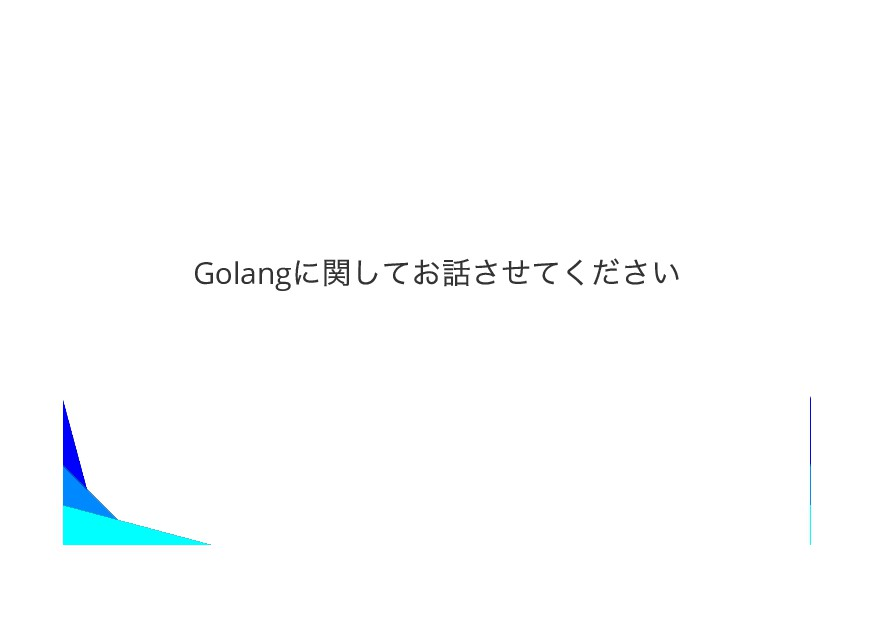 Golang