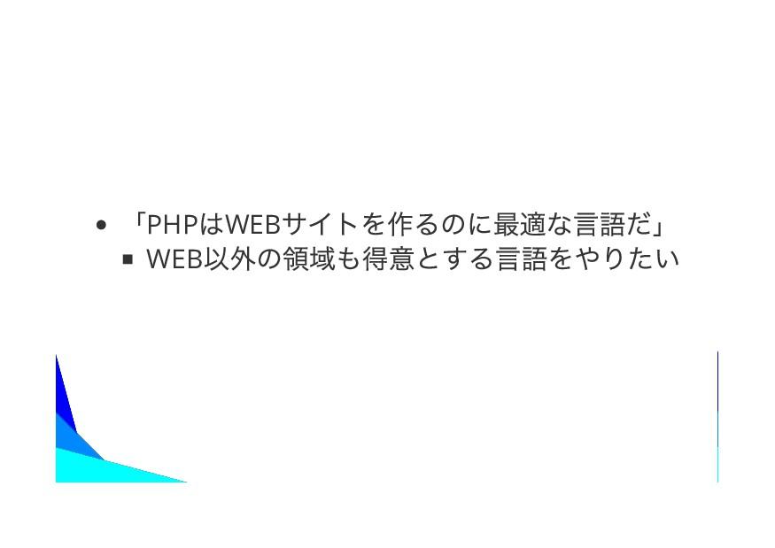 PHP WEB WEB