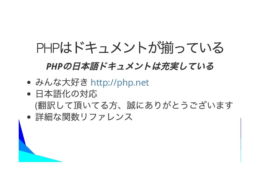 PHP PHP PHP ( http://php.net
