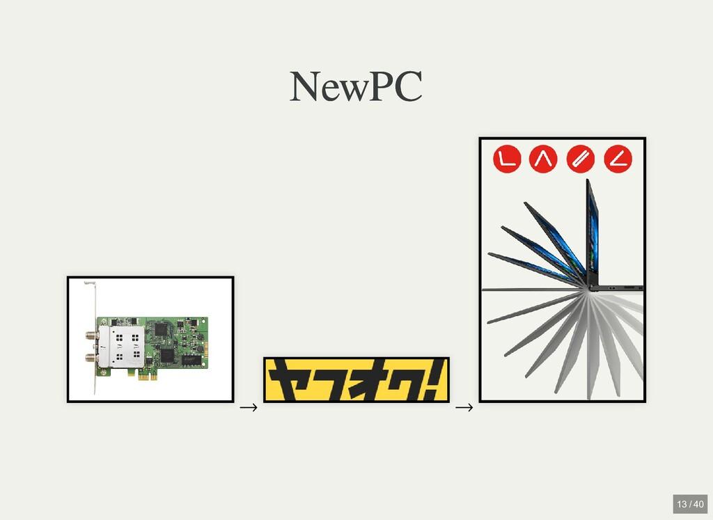 NewPC NewPC → → 13 / 40