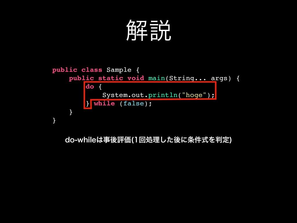 public class Sample { public static void main(S...