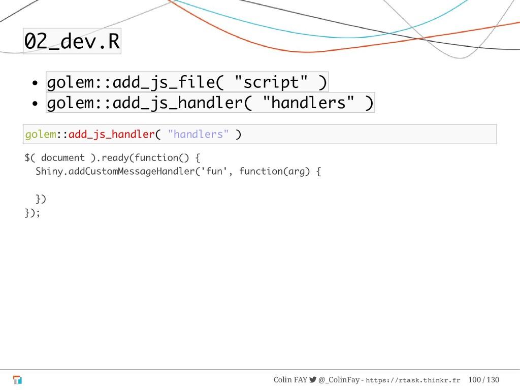 "02_dev.R golem::add_js_file( ""script"" ) golem::..."