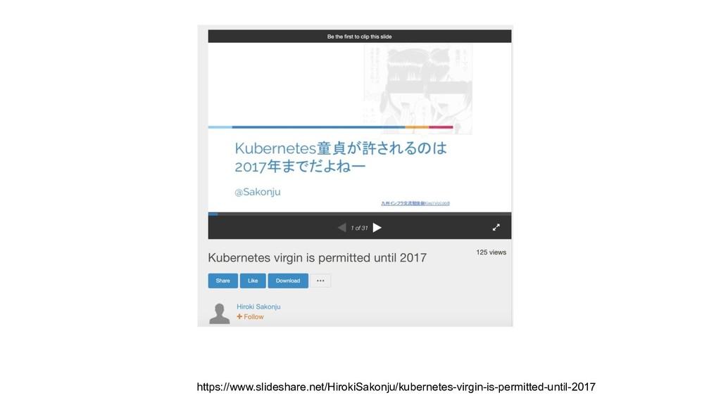 https://www.slideshare.net/HirokiSakonju/kubern...