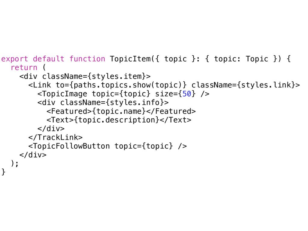 export default function TopicItem({ topic }: { ...