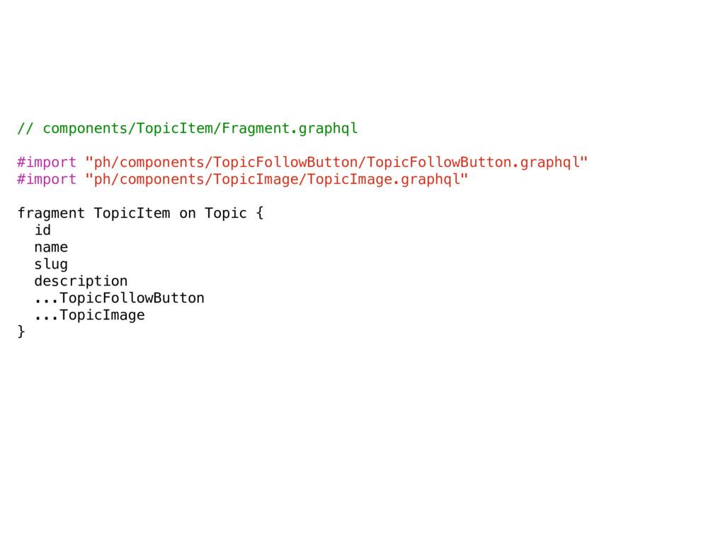 // components/TopicItem/Fragment.graphql #impor...