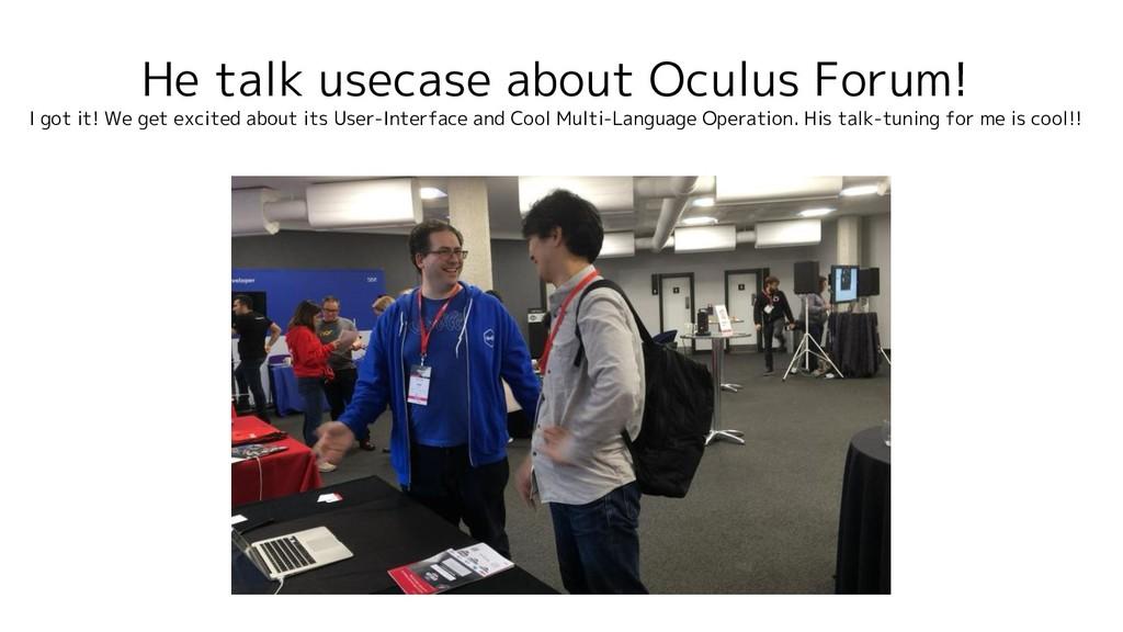 He talk usecase about Oculus Forum! I got it! W...