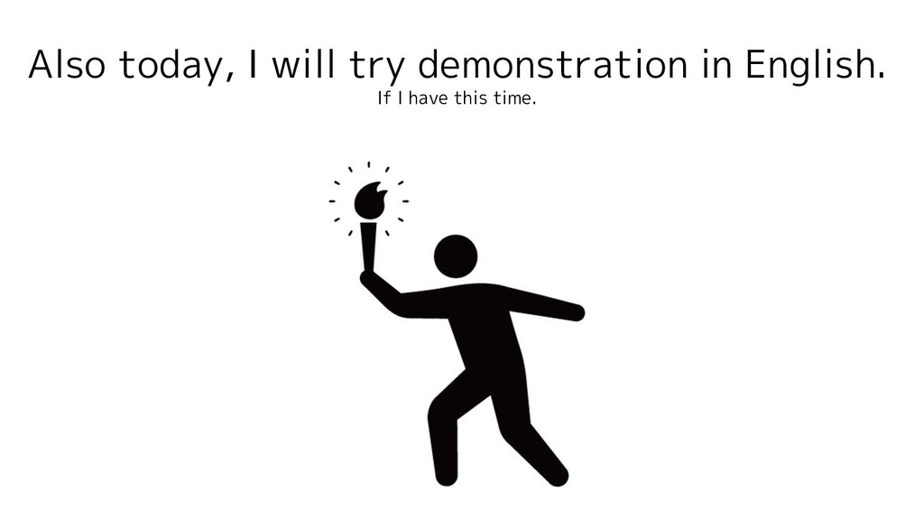 Also today, I will try demonstration in English...