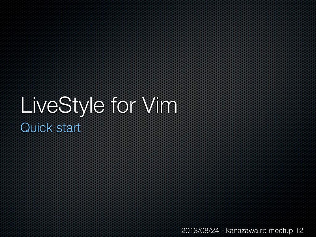 LiveStyle for Vim Quick start 2013/08/24 - kana...