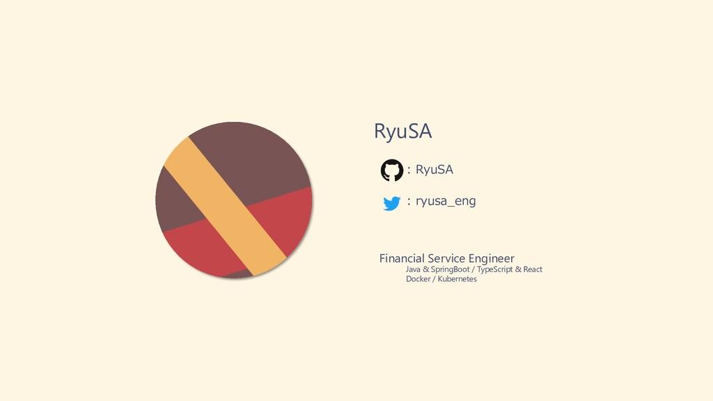 Financial Service Engineer Java & SpringBoot / ...