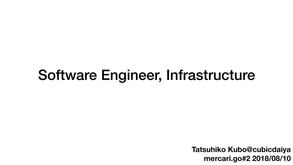 Tatsuhiko Kubo@cubicdaiya mercari.go#2 2018/08/...