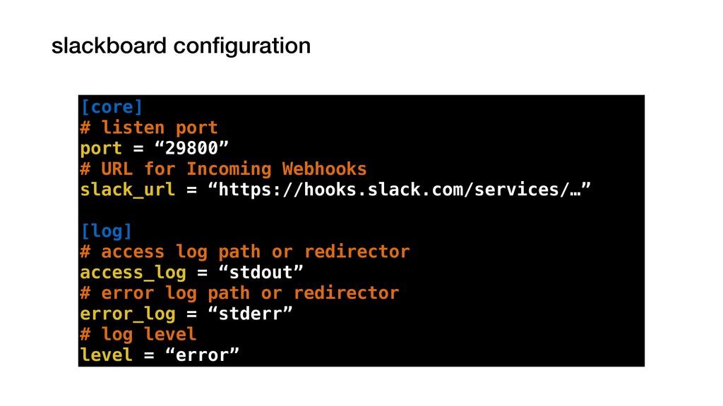 slackboard configuration [core] # listen port po...