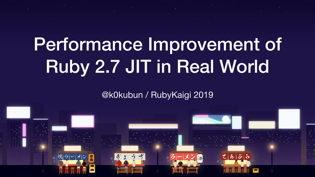 Performance Improvement of Ruby 2.7 JIT in Real...
