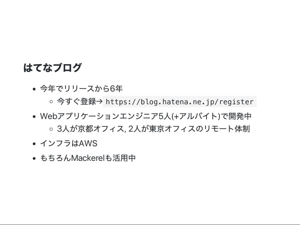 はてなブログ 今年でリリー スから6 年 今すぐ登録→ h t t p s : / / b l...