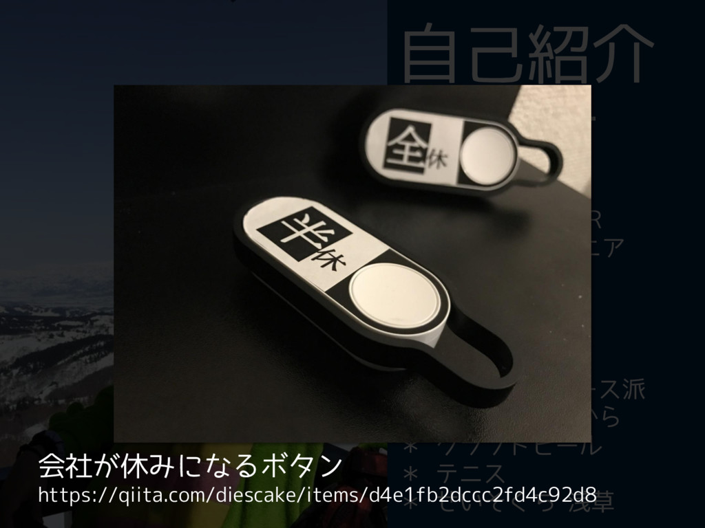 ACCESS CO., LTD. Daisuke Kondo @diescake * Fron...