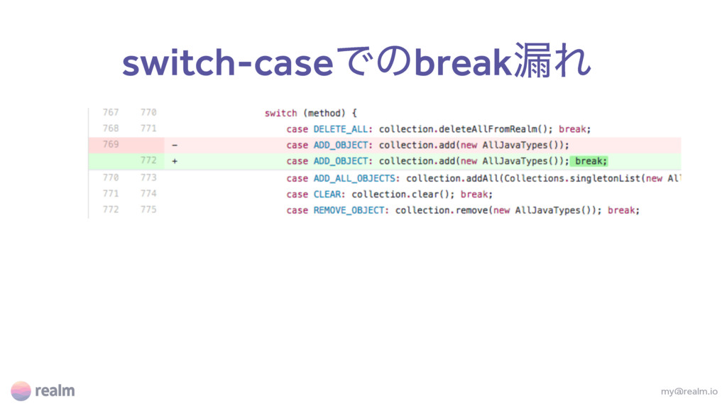 switch-caseͰͷbreak࿙Ε my@realm.io