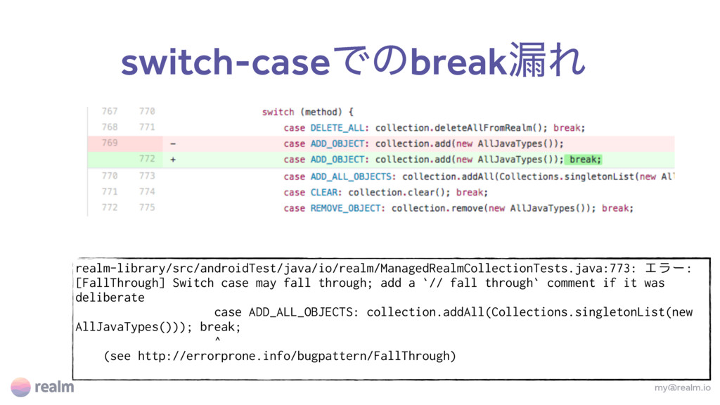 switch-caseͰͷbreak࿙Ε my@realm.io realm-library/...