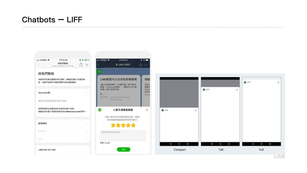 Chatbots – LIFF