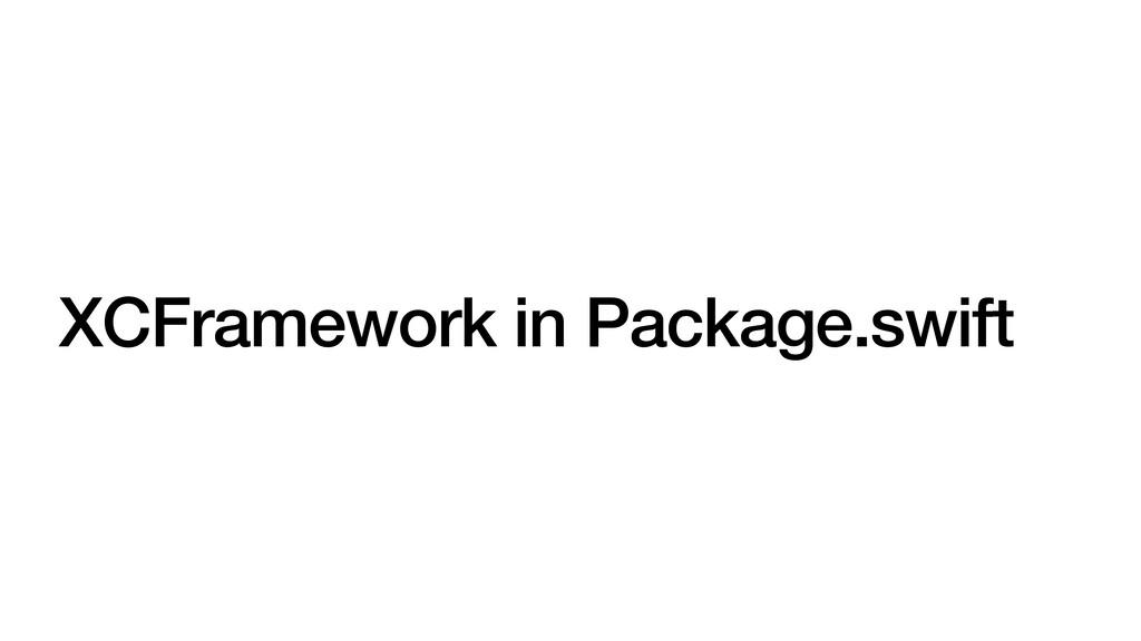 XCFramework in Package.swift