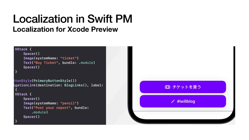 Localization in Swift PM Localization for Xcode...