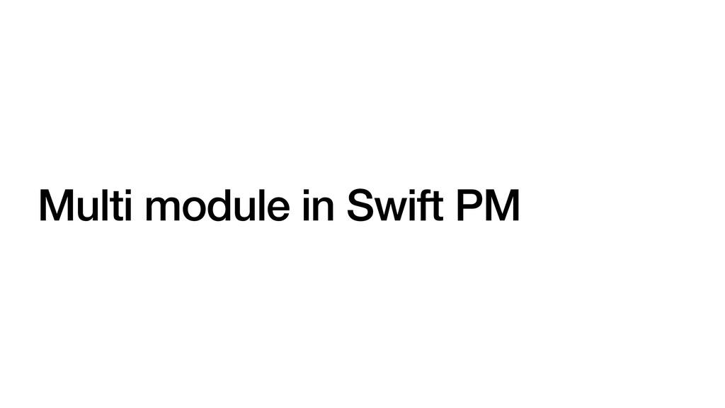 Multi module in Swift PM