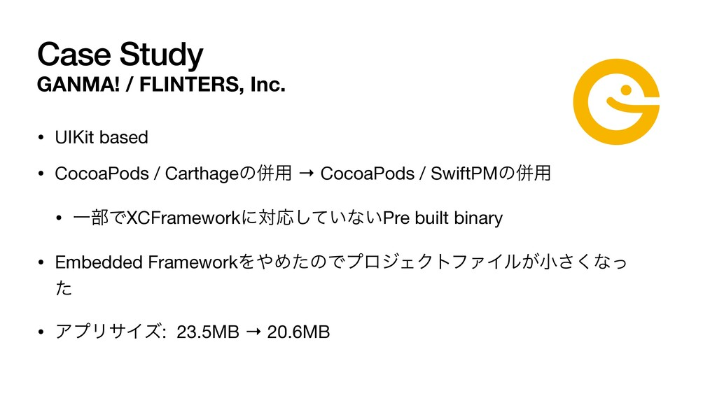 GANMA! / FLINTERS, Inc. • UIKit based  • CocoaP...