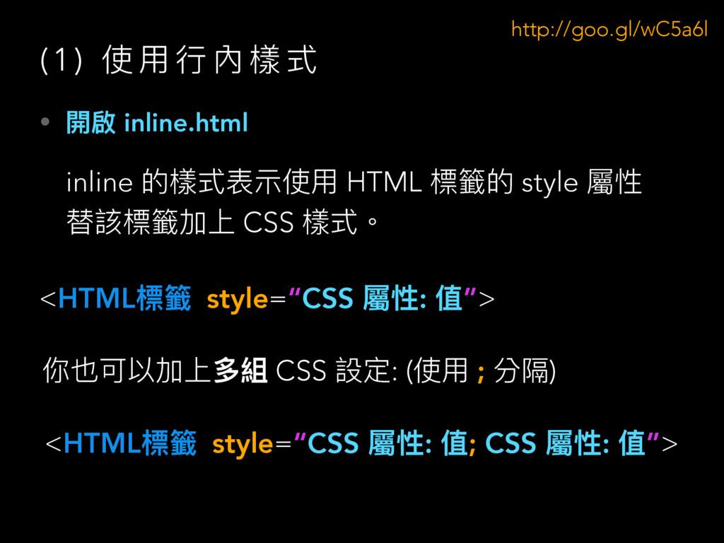 ( 1 ) ֵ አ ᤈ 獉 䰬 ୗ • 樄珸 inline.html inline ጱ䰬ୗ蔭纈...