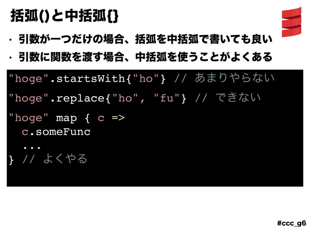 "DDD@H ׅހ  ͱதׅހ\^ ""hoge"".startsWith{""ho""} // ͋..."