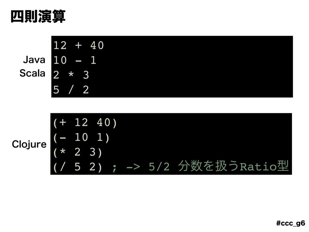 DDD@H ଇԋ 12 + 40 10 - 1 2 * 3 5 / 2 +BWB 4...