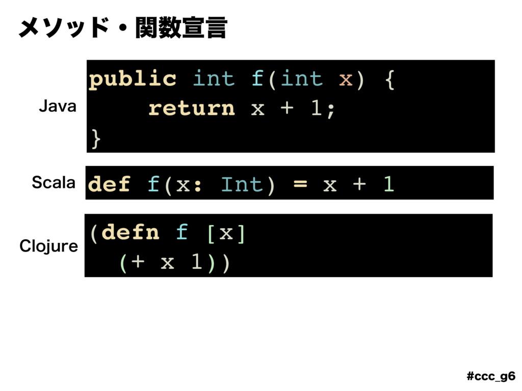 DDD@H ϝιουɾؔએݴ public int f(int x) { return ...