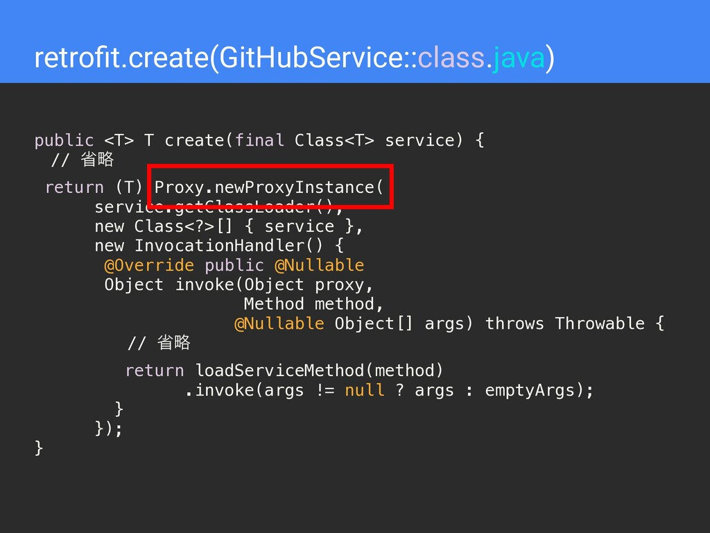 retrofit.create(GitHubService::class.java) publi...