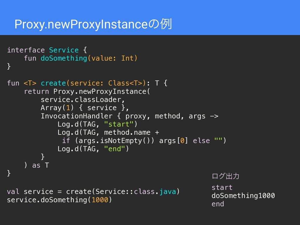 Proxy.newProxyInstanceͷྫ interface Service { fu...