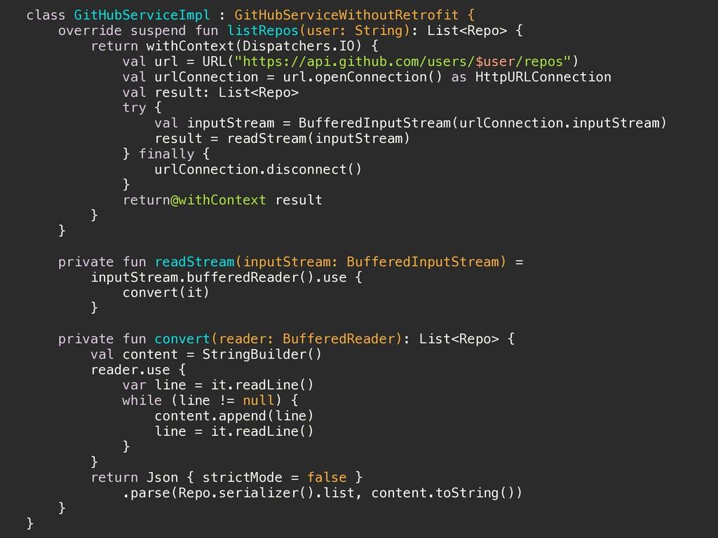 class GitHubServiceImpl : GitHubServiceWithoutR...