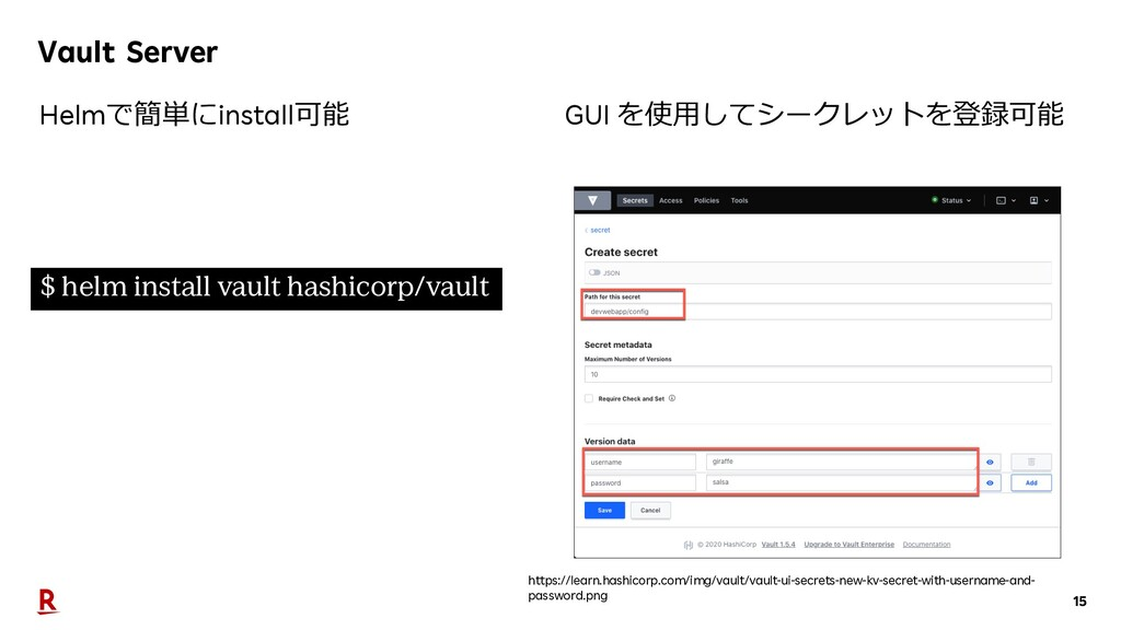 15 Vault Server $ helm install vault hashicorp/...