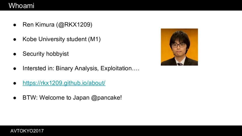 Whoami ● Ren Kimura (@RKX1209) ● Kobe Universit...